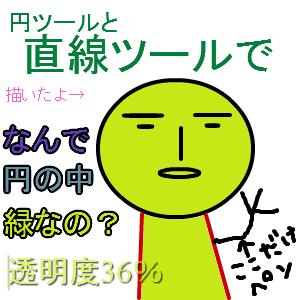 Cocolog_oekaki_2009_09_28_23_42