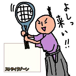 Cocolog_oekaki_2009_09_30_13_10