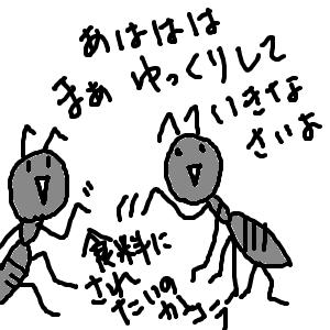 Cocolog_oekaki_2009_10_01_23_18