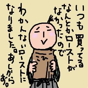 Cocolog_oekaki_2012_04_11_23_18