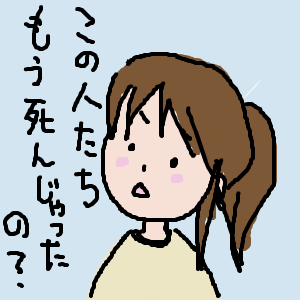 Cocolog_oekaki_2012_05_02_22_07