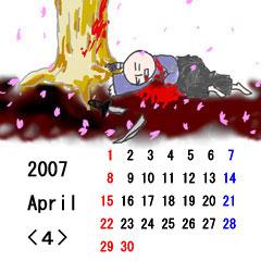 Sakura2401